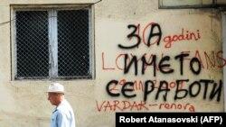 """""""Za ime se radi"""", grafit u Skoplju"""