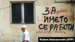 """Un grafitti - """"Este despre nume"""" - în centrul capitalei macedonene la Skopje"""