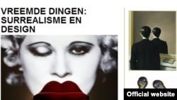В начале экспозиции посетителю подмигивает видео-изображение Мей Уэст: вместо рта у нее — диван Сальвадора Дали, который так и называется — «Губы Мей Уэст»