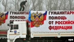 Вантажівки з російського «гуманітарного конвою» на Донбас