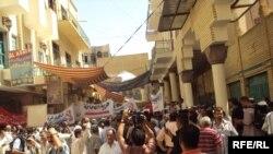 تظاهرة إعلاميين في شارع المتنبي ببغداد، 14 آب 2009