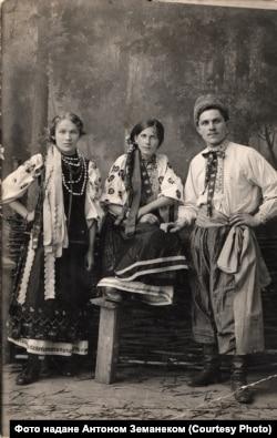Андрій та Антоніна Віники, 1917 рік