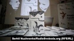Презентація книжки полоненого журналіста Асєєва, Київ, 4 червня 2018
