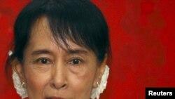 Аун Сан Су Чжы