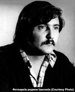 Володимир Івасюк (1949 –1979)