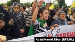 جانب من وقفة تضامنية في أربيل مع مقاومة الكرد في كوباني