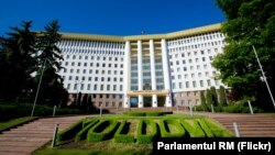Moldova -- Parliament, building, generic