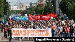 Хабаровск, протестное шествие