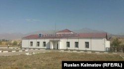 Аэропорт Казармана.