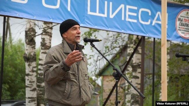 Лев Пономарёв