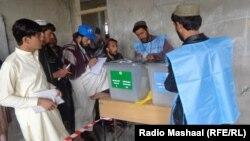 Ընտրությունները Աֆղանստանում, 5-ը ապրիլի, 2014թ․