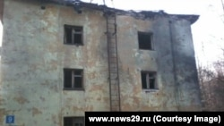 Фото www.news29.ru
