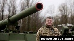 Ваша Свобода | Президент України. Імпічмент у законі