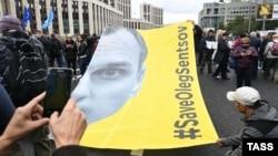 Акция в поддержку Олега Сенцова