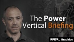 Power Vertical Briefing, February 6, 2017