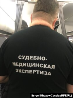 Рейс Москва-Кемерово 26 марта