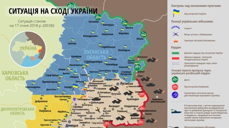 Ուկրաինայի արևելքում հրադադարը խախտվում է՝ դառնալով նոր զոհերի պատճառ