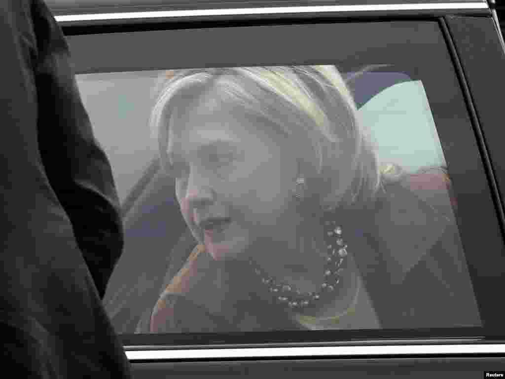 Poseta Hillary Clinton Beogradu