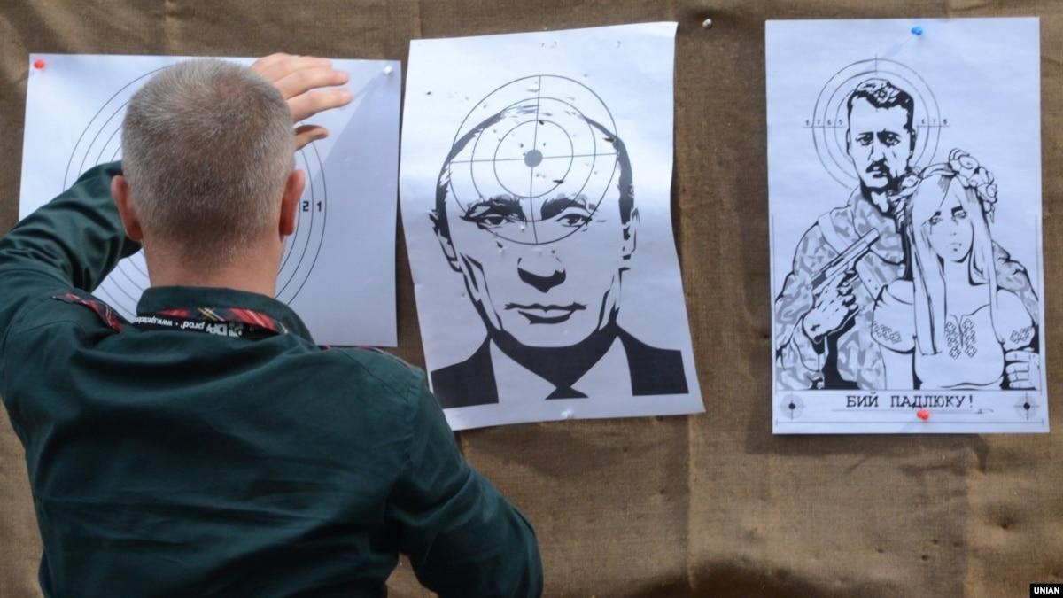 Путин вновь заявил о «один народ»