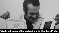 فریدون فرخزاد، تصویری از مجموعه عکسهای خانواده فرخزاد