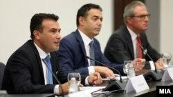 """Заев и Димитров на Меѓународната конференција """"Кон концептот за едно општество и интеркултурализам"""""""