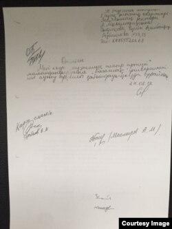 """Министр Мұхамедиұлы бұл құжатты """"Еңлік Сыдықованың 2012 жылы Жүргенов атындағы өнер академиясына ауысуға жазған өтініші"""" деп сипаттайды."""