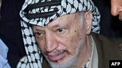 Палестина автономиясының бұрынғы жетекшісі Ясир Арафат.