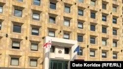 Վրաստանի կառավարության շենքը, արխիվային լուսանկար