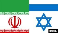 این روزها تصور دوستی دوباره حاکمان ایران با اسراییل، بسیار دشوار به نظر می رسد.