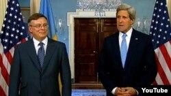 John Kerry i Leonid Kozhara
