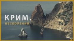 Фільм «Крим. Нескорений» (до другої річниці окупації)
