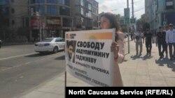 Инна Хатукаева на пикете в поддержку коллеги Абдулмумина Гаджиева, Махачкала, Дагестан