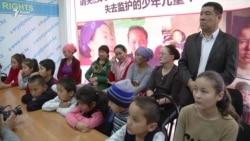 Дети просят вернуть родителей из Синьцзяна