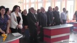 Հայաստանի դպրոցներում «Վերջին զանգը» սկսվել է լռության րոպեով