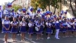 Триколоры, шарики и демонстранты. В Севастополе отметили российский «День народного единства»