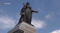 Імператриця для кримчан: у Сімферополі відкрили монумент Катерині II (відео)