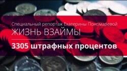 Настоящее Время. Неделя с Тимуром Олевским. 31 июля 2016