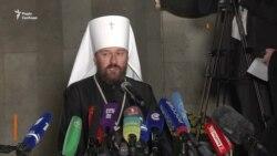 РПЦ розриває зв'язки з Константинополем через українську автокефалію – відео