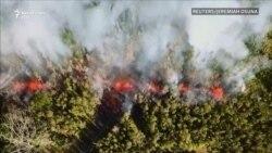 Shpërthen vullkani në Havaji