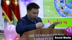 Рамис Идрисов, ОшТУнун басма сөз катчысы.