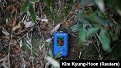 Почвата в района на Фукушима е радиокативна до днес
