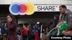 SHARE konferencija počinje 26. maja u Beogradu