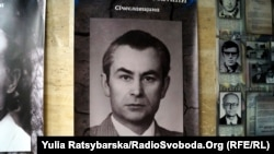 Микола Береславський, матеріали виставки. Дніпро, 12 квітня 2019 року