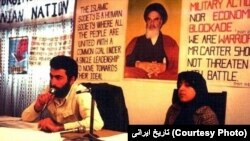 Hossein Sheikholeslam (L) who was one of the students who occupied the US embassy in Tehran, sitting close to Massoumeh Ebtekar in a press conference at the embassy, undated.