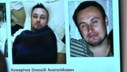 СБУ повідомила про затримання групи диверсантів із Росії – відеосюжет