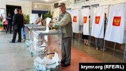 «Голосування» в окупованому Криму. 18 вересня 2016 року