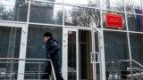 Edem Bekirovnıñ sıñırlav tedbiri belgilengen Kreml kontrolindeki Aqmescit Kiyev rayon mahkemesi