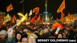 Помаранчева революція. Київ, майдан Незалежності, 22 грудня 2004 року