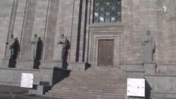 دست نوشته های كهن ایران در ارمنستان