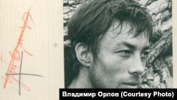 """Сергей Чудаков. Кинопроба на роль с визой """"утвержден"""""""